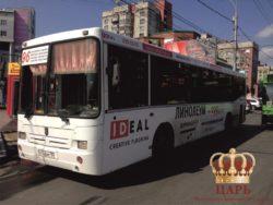 avtobusy-borta